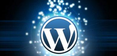 整体院のワードプレスホームページ制作